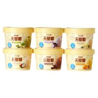 可米酷 无蔗糖冰淇淋 经典杯装系列 6口味12杯