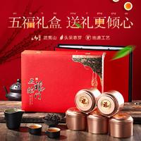 大红袍茶叶礼盒装 武夷山岩茶浓香型散装罐装新茶肉桂乌龙茶300g