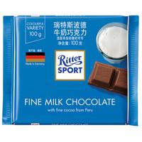 RitterSport 瑞特斯波德 牛奶巧克力 100g *8件