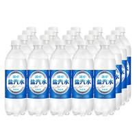 延中  盐汽水   600ml*20瓶