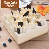 限地区:Best Cake 贝思客 黑白巧克力芝士蛋糕 450g