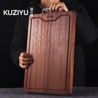 筷の语  乌檀木菜板  36*24*2.5cm