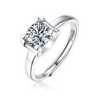 阿玛莎 P5144000006225689S 经典莫桑戒指