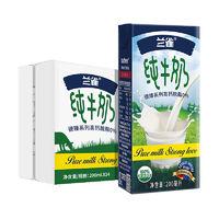 百亿补贴:兰雀 德臻 高钙脱脂纯牛奶 200ml*24盒