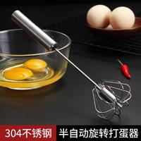 半自动打蛋器家用烘焙小型奶油打发器手动按压式搅拌器蛋糕打奶器