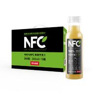 25日0点、88VIP:农夫山泉 100%NFC新疆苹果汁 300ml*10瓶