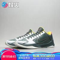 烽火体育 Nike Zoom Kobe 5 ZK5 耐克 科比五代小丑19复刻 CD4991 100 CD4991-300 1仓现货 41
