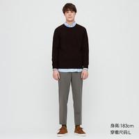 UNIQLO 优衣库 428927 九分休闲裤