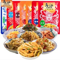 百亿补贴:乌江 涪陵榨菜 21袋组合套餐 1500g
