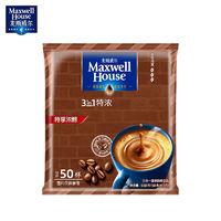 百亿补贴:麦斯威尔 速溶特浓咖啡 13g*50条