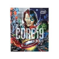intel 英特尔 i9-10900K 复仇者联盟 珍藏版 10核20线程 盒装CPU处理器