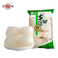 450g龙口粉丝大包传统招远特产绿豆细火锅细粉凉拌无添加无明矾