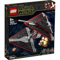 百亿补贴:LEGO 乐高 星球大战系列 75272 西斯钛战斗机
