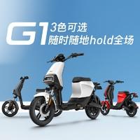 京东PLUS会员:Niu Technologies 小牛 新国标电动自行车组合版(整车+头盔)