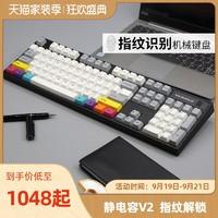 varmilo阿米洛MA104灰白黑CMYK指纹机械键盘静电容轴V2樱花粉游戏