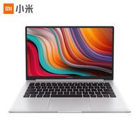 1日0点:Redmi 红米 RedmiBook 13 锐龙版 13.3英寸笔记本电脑(R5 4500U、16G、512G)