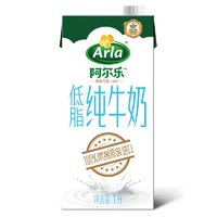 88VIP:Arla 阿尔乐 低脂纯牛奶 1L *15件