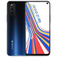 百亿补贴:vivo iQOO Z1 5G智能手机 8GB 256GB