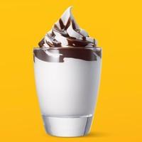 天猫U先:  McDonald's 麦当劳 朱古力新地 单次券
