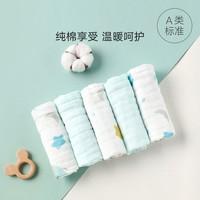 gb 好孩子 口水巾婴儿毛巾初生超柔口水巾新生宝宝洗脸小方巾5条装