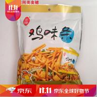 170g*5袋/10袋家缘鸡味条哎哟脆牛肉小时候休闲零食 (170g鸡味条5袋)