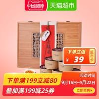 茶人岭武夷山原产金骏眉红茶中秋送礼礼盒装茶叶300g