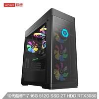 1日0点、新品发售:Lenovo 联想 拯救者 刃9000K 2020款 游戏电脑主机(i7-10700K、16GB、 512GB+2TB、RTX 3080)
