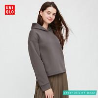 UNIQLO 优衣库 429521 女装运动连帽卫衣