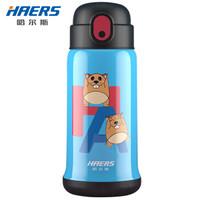 HAERS 哈尔斯 LX-600-40 316不锈钢儿童保温杯 600ml *2件 +凑单品