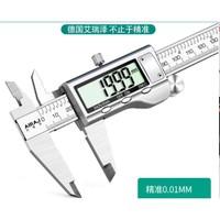 艾瑞泽 CJW888 电子游标卡尺 150mm