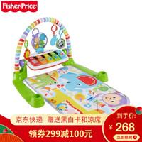 费雪 Fisher-Price 宝宝健身架0-1岁早教益智婴儿玩具欢乐成长之脚踏钢琴健身器 豪华款脚踏钢琴健身架FWT06