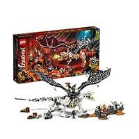 积木之家、聚划算百亿补贴:LEGO 乐高  幻影忍者系列 71721 骷髅巫师的飞龙