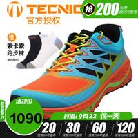 泰尼卡TECNICA 雷电3.0款 专业轻量防滑抓地越野跑鞋 户外运动男女马拉松跑鞋 徒步登山鞋 蓝橙色-男款(热卖款) UK7.5/41.1/2