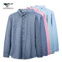 SEPTWOLVES 1D1960502507 男士长袖衬衫
