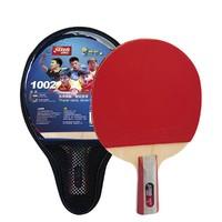 新品乒乓球拍一星级系列1星训练比赛用成品拍T1系列