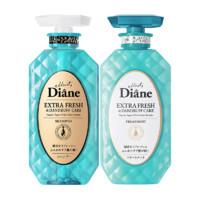 Moist Diane 黛丝恩 致美摩洛哥油去屑清爽洗护套装 450ml*2瓶