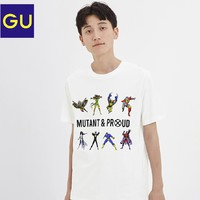GU 极优 X-MEN漫威联名 323547 短袖T恤