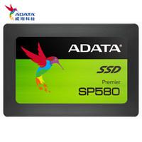 ADATA 威刚 SP580 SATA3固态硬盘 480GB
