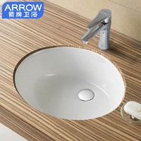 ARROW 箭牌卫浴 AP406AE 洗面盆