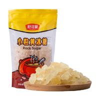 SUGARMAN 舒可曼 小粒黄冰糖400g *3袋