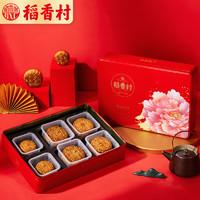 稻香村 花月金秋礼盒 6饼4味 420g *2件