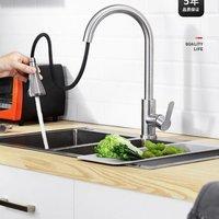 京东PLUS会员: VAMA 厨房不锈钢抽拉式水龙头 三功能