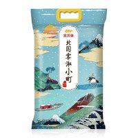88VIP:金龙鱼 北国雾淞小町 东北大米 10kg *2件