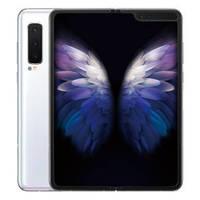 百亿补贴:SAMSUNG 三星 W20 5G折叠屏手机 12GB+512GB 皓月白