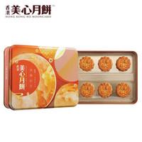 限地区、送礼佳品:Maxim`s 美心 港式月饼礼盒 420g *2件