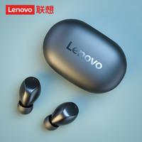 Lenovo联想  Tc0 2 无线蓝牙耳机 标准版