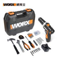 WORX 威克士 WX129.5 定制款59件套冲击钻组套