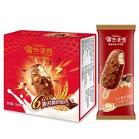 限地区、京东PLUS会员:蒙牛 蒂兰圣雪 麦片脆皮口味 雪糕 70g*6支 *18件