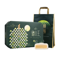 88VIP、移动专享、送礼佳品:香港美心 猫山王榴莲冰皮月饼礼盒 360g
