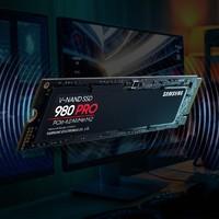 SAMSUNG 三星 980 PRO NVMe M.2 固态硬盘 500GB